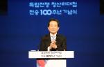 '끝내 이기리라' 청산리 전투 100주년 기념식 거행