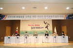 국민건보공단 부산경남본부, 지역사회 통합돌봄 세미나