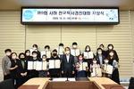부산 사하구, 제9회 사하 전국독서경진대회 시상식 개최