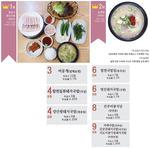 부산 맛집 탑쓰리 <6> 돼지국밥