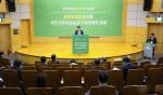 「부마민주항쟁 41주년 기념 학술대회」 부산대에서 개최