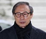 MB 징역17년 확정…다음 달 2일 재수감