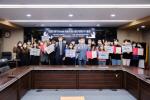 동의과학대학교, '2020 DIT Dream Start-Up 아이디어 경진대회' 개최