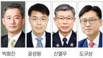 청와대, 12개 차관급 인사…PK 출신 4명