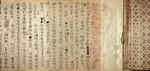 삼국유사와 21세기 한국학 <10> 통사의 부활과 삼국유사
