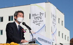 """""""사랑하는 북녘 동포""""…판문점 찾은 이인영, 평화 강조 3가지 제안"""