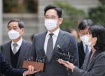 이재용, 국정농단 파기환송심 재판 출석