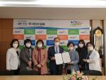 건협 부산검진센터, 김해대학과 산학협력 및 건강증진 업무협약 체결