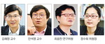 """""""원안위 특수성 경시한 정부 시각 그릇돼"""" 전문가들 질타"""