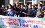 """시민단체 """"동백전 새 운영대행사 선정 졸속 진행"""""""