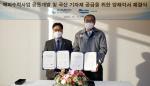 두산중공업, 한국중부발전과 해외 수력시장 진출 업무협약