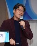 """""""내년 트렌드 '세이프티 퍼스트(안전 우선)'…새 시장 잡아야"""""""