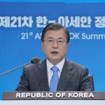 文 대퉁령, 한·메콩 정상회의 참석…'사람·번영·평화의 동반자 관계'될까