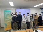 고신대병원, 4차산업 관련 법률세미나 개최