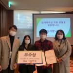 경남정보대학교 물리치료과 학생팀, 'MEDICAL HACK 2020' 대회에서 우수상 받아