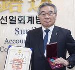 """""""부산 회계사로 40년…비수도권 최대 법인 목표"""""""