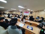 인제대 대학일자리센터, '성공취업' 동아리 OT 개최