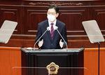 """김경수 """"가덕도가 최선의 대안"""" 재차 언급"""