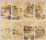 서부국과 함께하는 명작 고전 산책 <7> 구운몽 - 서포 김만중 (1637~1692)