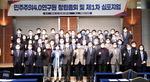 [김경국의 정치 톺아보기] 李李(이낙연·이재명)카드로는 불안…친문 싱크탱크 제3의 대권주자 물색