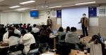인제대 대학일자리센터·대학교육혁신처 '비교과 Week'(비교과 집중구간) 운영