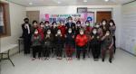 부산 중구 『행복나눔사랑방』평생교육 프로그램 수료식 개최
