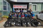 부산 중구 보수동 행정복지센터 '함께만세 봉사단·만세365병원'과 함께하는『따뜻한 겨울나기 성품 나눔