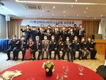 부산차이나비즈니스포럼 '중국공산당 5중전회' 강연