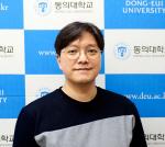 동의대 콜라보교육센터 김보성 소장, 한국감성과학회 '감성과학 최우수논문상' 수상