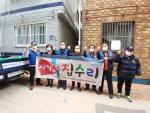 반여2동 바르게살기운동위원회, 복지사각지대 취약계층 '사랑의 집수리'