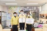 부산 남구, 2020년 적극행정 우수사례 경진대회 국무총리상 수상