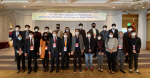 한국멀티미디어학회, 2020년 국제학술발표대회 개최