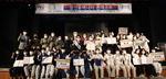 와이즈유 총학생회, 제6회 영산 휴머니티 콘테스트