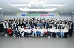 연제구, 대통령기 국민독서 경진대회 시상식 개최