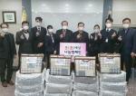 부산 중구 남포동 자갈치 신협, 온(溫)세상 나눔캠페인 실시