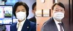 윤석열 총장의 반격…검찰도 집단 항명으로 추미애 장관에 반기