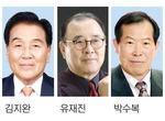 부산산업대상에 김지완·유재진·박수복
