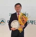 박진관 단장, 아산상 자원봉사상…상금 전액 기부