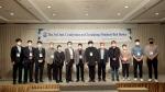 '제3회 순환유동층 보일러 국제회의' 부산대-中칭화대-한국남부발전 공동 개최