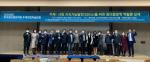 부산외대 대한중국학회, 추계연합 학술대회 개최