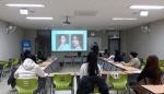 경성대 대학일자리센터·여대생커리어개발센터'2020-2 여대생 이미지메이킹 밀착컨설팅'진행