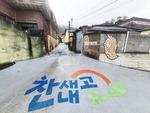 '명품마을' 혁신을 찾아서 <22> 김해 진영 단감마을