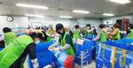 한국건강관리협회 부산건강검진센터 건협사랑어머니봉사단, 분류작업 봉사 실시
