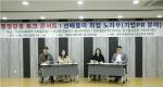 동명대 광고홍보학과 동명광홍 토크콘서트 개최
