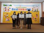 동의대 평생교육·청소년상담학과 이응경 씨, 부산시 청소년자원봉사대회 여성가족부장관상 수상