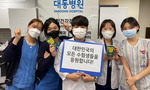 대동병원, 수험생 자녀 둔 병원 임직원들에게 선물세트와 응원 메시지 전달