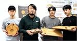 경남정보대학교 학생들, 디자인·영상콘텐츠 공모전에서 '두각'
