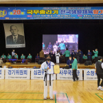 부산경상대학교, 2020 국무총리기 전국생활체육 합기도 전국대회 금메달 수상