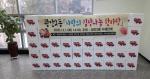광안2동 자생단체,『사랑의 김장나눔』지원