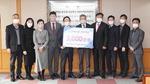 국제아카데미 17기 원우회, 본사에 3000만 원 발전기금